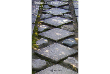 Shuko: The Only Move, Vol. I