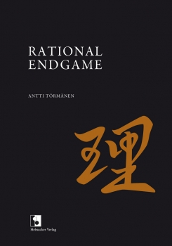 Rational Endgame (hardcover)