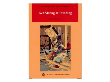 Get strong at Invading