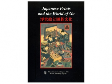 Japanese Prints and the World of Go