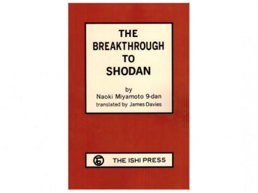 Ishi Press Classics 3: Breakthrough to Shodan