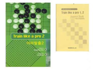 Train Like a Pro, Bd. 2