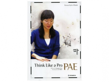 Think like a Pro: Pae