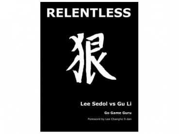 Relentless (Hardcover)
