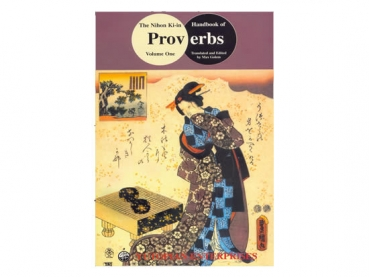The Nihon Kiin Handbook 1: Go Proverbs