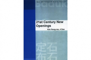 21st Century New Openings 1