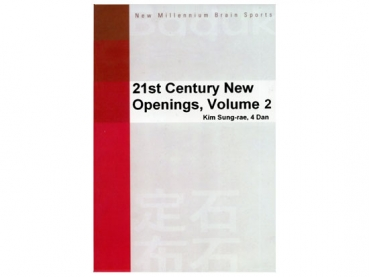 21st Century New Openings 2