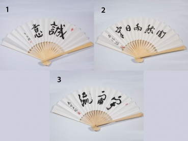 Go-Fan with Calligraphy