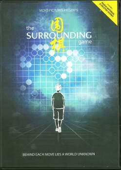 The Surrounding Game, DVD