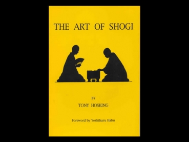 The Art of Shogi