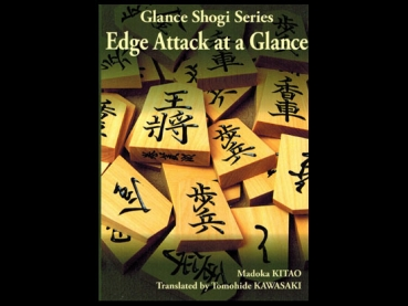 Edge Attack at a Glance