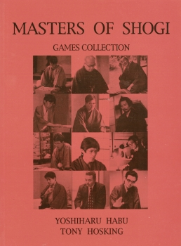 Masters of Shogi. Games Collection