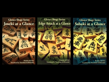 Glance Shogi Series 1-4