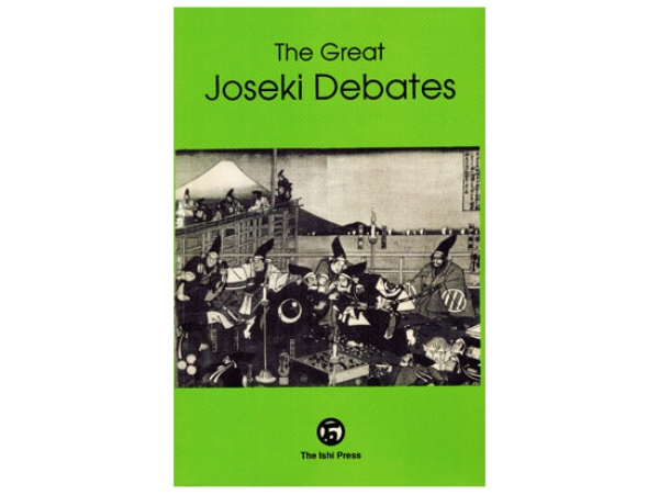 Ishi Press Classics 7: Great Joseki Debates