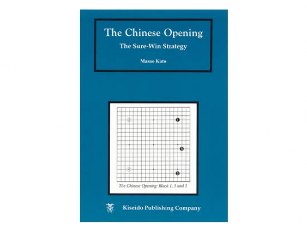 The Chinese Opening. The Sure-Win Strategie