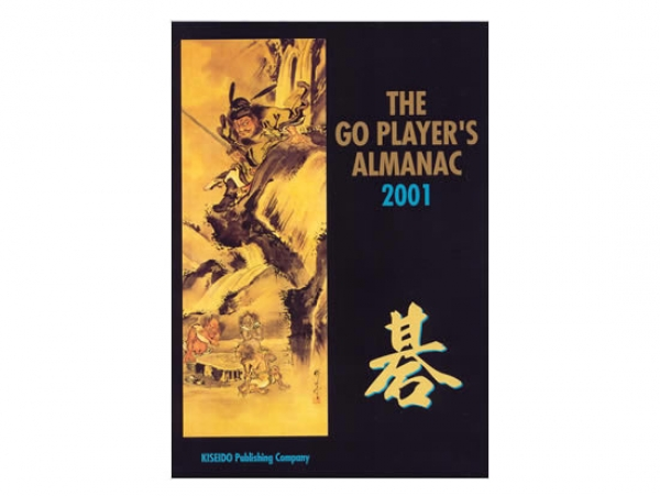 The Go Players Almanac