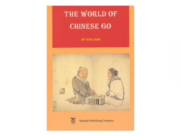 The World of Chinese Go