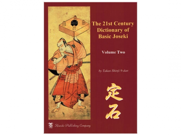 21st Century Dictionary of Basic Joseki, Vol. 2