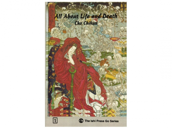 Ishi Press Classics 8.1: All About Life and Death 1