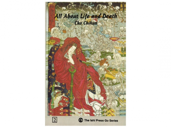 Ishi Press Classics 8.2: All About Life and Death 2