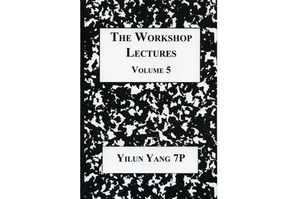 The Workshop Lectures, Vol. 5
