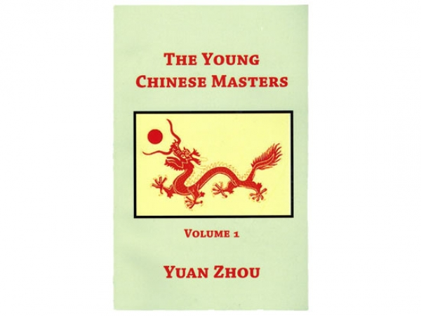 The Young Chinese Masters