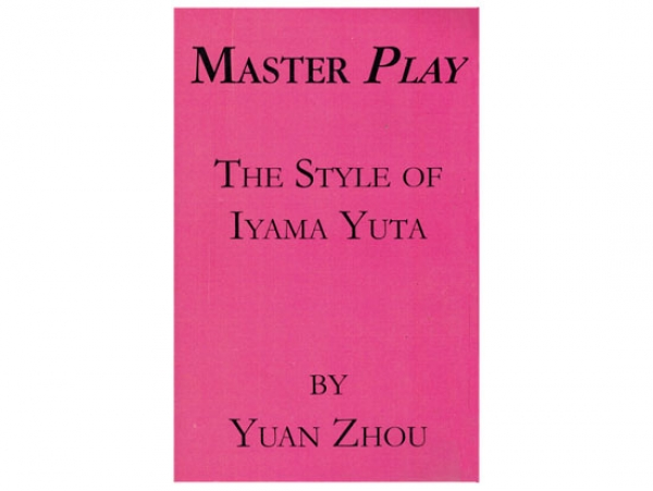 Master Play - The Style of Iyama Yuta