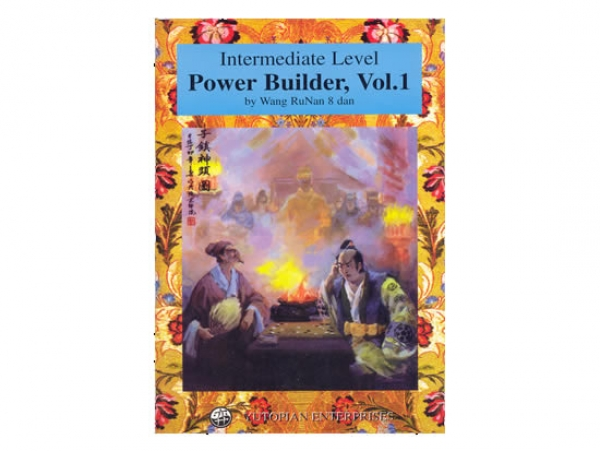 Power Builder, Volume 1