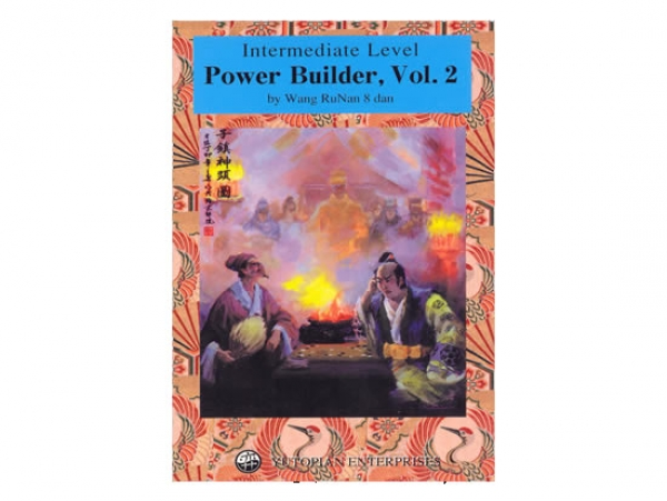 Power Builder, Bd. 2