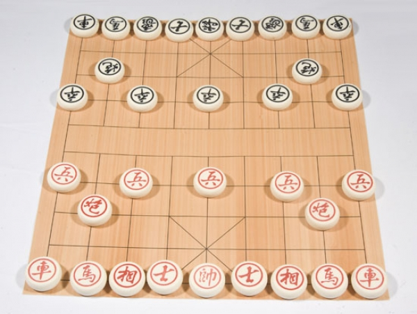 Xiangqi Set, large (B)