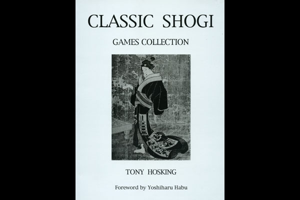 Classic Shogi. Games Collection